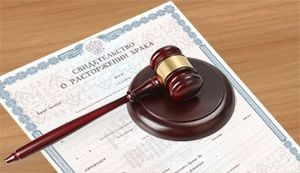 razvod-ili-rastorzhenie-braka